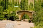 Kireçli Köprüsü