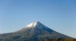 Küçük Ağrı Dağı. Meteor Çukuru'ndan görünüşü