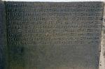 İrmuşini Tapınağı'ndaki II.Sarduri'nin yazıtı