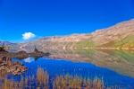 Soğuk Göl. Muhteşem bir manzara ve olağanüstü yansıma.