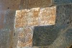 Bayındır Camii kitabesi