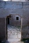 Mimar Sinan Evi Kapısı, Ağırnas
